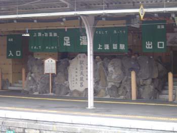20040817_02.JPG