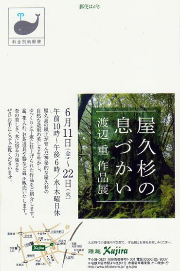 20100609_02