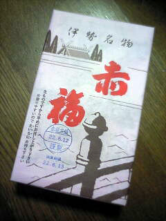 20100624_01