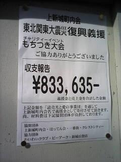 20110410_02
