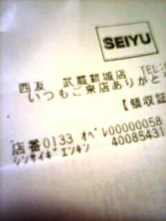 20110414_02