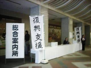 20110512_22