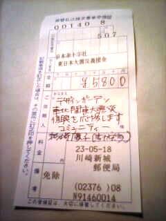 20110518_01