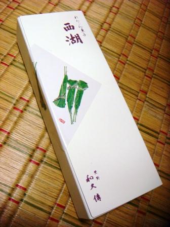 20110605_02