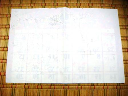 20110616_02