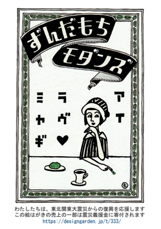 20110623_02